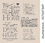 Interior Wall Decal Set Mostly...