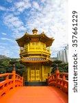 Small photo of The Pavilion of Absolute Perfection inside Nan Lian Garden. Hongkong