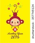 cute monkey year 2016 greeting... | Shutterstock .eps vector #357745124