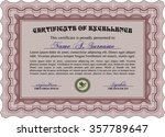 diploma template. with great... | Shutterstock .eps vector #357789647