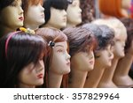 Wigs On Mannequin Heads  A Ro...