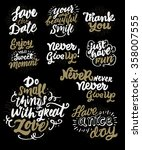 vector set of calligraphic text ... | Shutterstock .eps vector #358007555