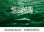 saudi arabia flag on water...   Shutterstock . vector #358033031