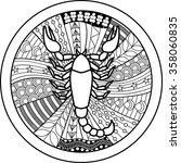 zodiac sign scorpio. vector... | Shutterstock .eps vector #358060835