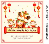 monkey chinese new year card | Shutterstock .eps vector #358101734