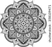mandala  highly detailed... | Shutterstock .eps vector #358109471