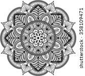 mandala  highly detailed... | Shutterstock .eps vector #358109471