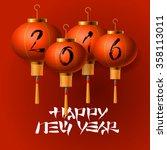 happy chinese new year  chinese ... | Shutterstock .eps vector #358113011