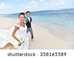just married couple running on... | Shutterstock . vector #358165589