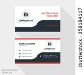 creative business card print...   Shutterstock .eps vector #358184117
