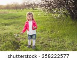 little cute girl playing in the ... | Shutterstock . vector #358222577
