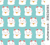 seamless pattern. maneki neko.... | Shutterstock .eps vector #358236581
