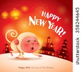 happy new year  the year of the ... | Shutterstock .eps vector #358244645