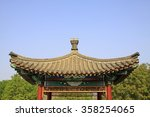 Chinese Traditional Building...