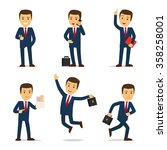 lawyer or attorney cartoon... | Shutterstock .eps vector #358258001