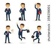 lawyer or attorney cartoon... | Shutterstock .eps vector #358258001