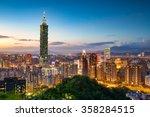 City Of Taipei At Night  Taiwan