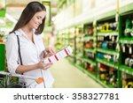 supermarket. | Shutterstock . vector #358327781