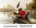 li river   xingping  china.... | Shutterstock . vector #358393955