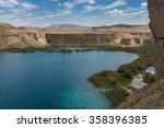 Hindu Kush Mountains Afghanistan