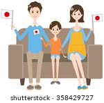 cheering for japan | Shutterstock . vector #358429727
