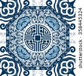 seamless pattern with chinese... | Shutterstock .eps vector #358445324