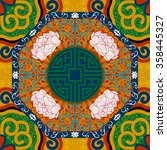 seamless pattern with chinese... | Shutterstock .eps vector #358445327