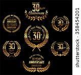 anniversary golden laurel... | Shutterstock .eps vector #358454201