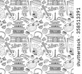 seamless pattern with japanese... | Shutterstock .eps vector #358513391