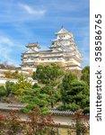 Himeji Castle in Himeji, Japan. - stock photo