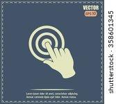 vector hand cursor vector icon | Shutterstock .eps vector #358601345