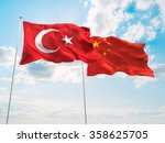 turkey   china flags are waving ... | Shutterstock . vector #358625705