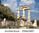 columns greek at delphi tholos... | Shutterstock . vector #35863687