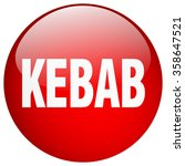 kebab red round gel isolated... | Shutterstock .eps vector #358647521