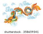 Chinese Dragon. Traditional...