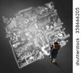 businesswoman with folder in... | Shutterstock . vector #358666205