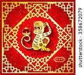 chinese zodiac  monkey chinese... | Shutterstock .eps vector #358672079
