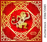 chinese zodiac  monkey chinese... | Shutterstock .eps vector #358672085
