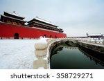 Forbidden City China National...