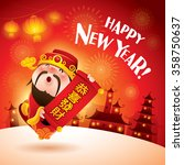 happy new year  chinese god of... | Shutterstock .eps vector #358750637