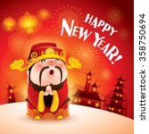 happy new year  chinese god of... | Shutterstock .eps vector #358750694
