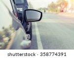 Side Rear View Mirror On A Car.