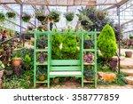 green armchair set garden