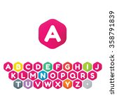 cube logo icon font design... | Shutterstock .eps vector #358791839