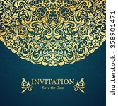 elegant greeting card design.... | Shutterstock .eps vector #358901471