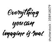 hand drawn vector lettering....   Shutterstock .eps vector #358918079