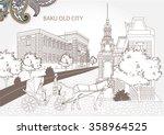 baku azerbaijan old city retro...   Shutterstock .eps vector #358964525