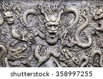 Ancient Bronze Dragons Carving...
