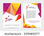vector document  letter or logo ... | Shutterstock .eps vector #359085077