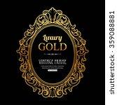 Vintage Gold Frame. Decorative...